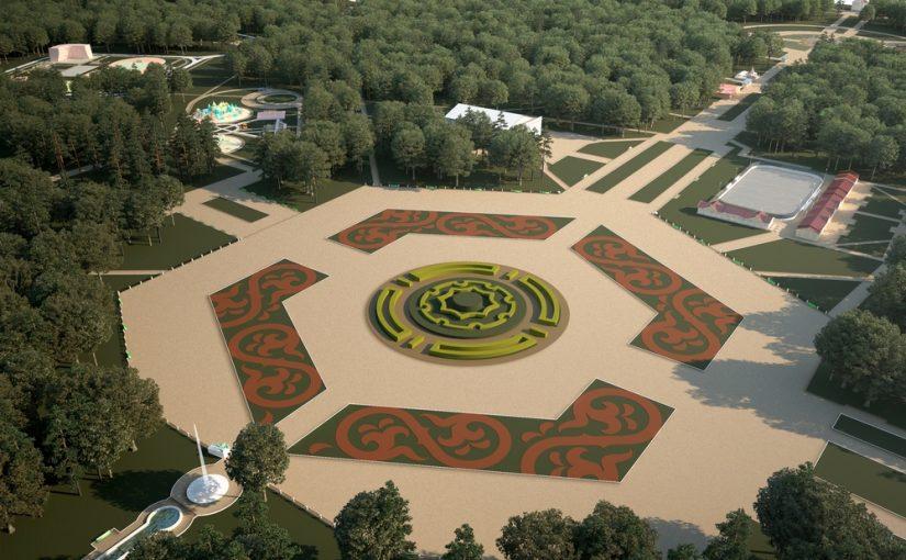 Тульский парк Белоусова