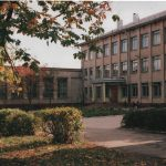 Список школ центрального района