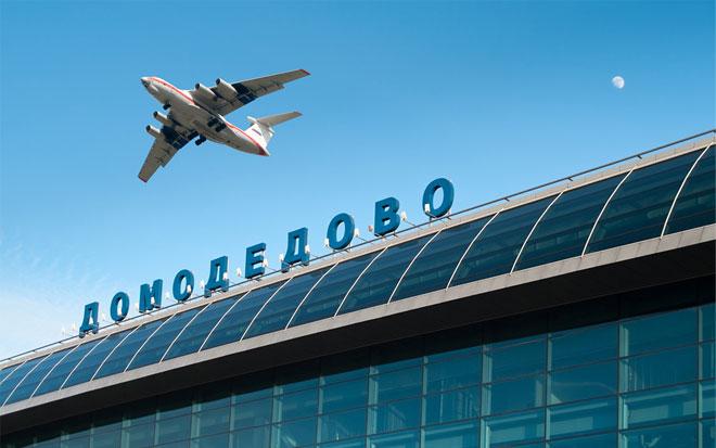 Поездки пассажиров в аэропорт Домодедово