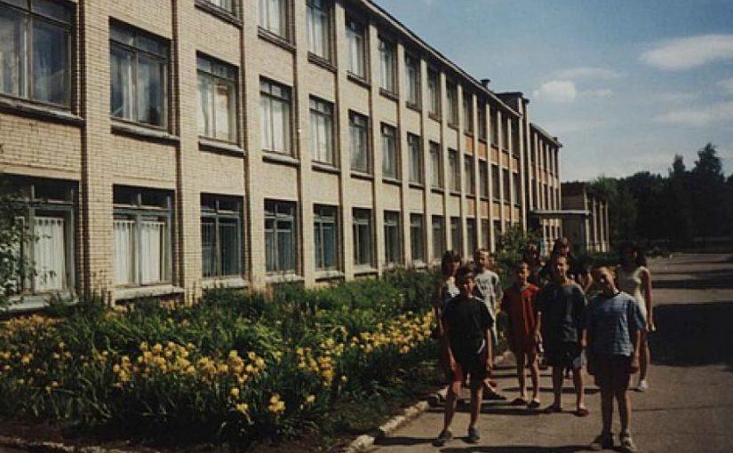 Школы Советского района