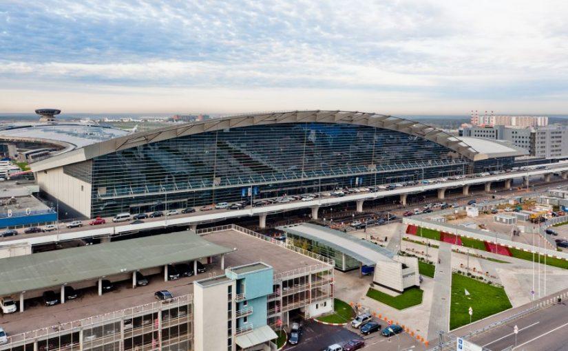 Дешевое такси от аэропорта Внуково гарантирует желаемые удобства