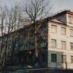 Список общеобразовательных школ города Тулы
