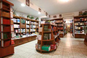 Список магазинов книг в Туле