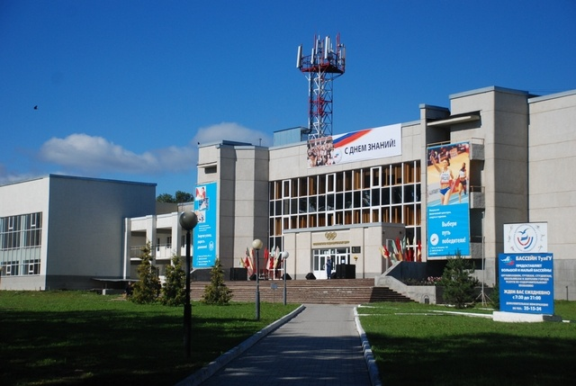 Университеты Тулы